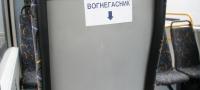 zaz_nowe20